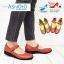 【送料無料】【…AShiOtO(アシオト)】軽量ナチュラルな甲ストラップシューズ旅行 ウォーキングシューズにも[FOO-FU-2002]H3.0(22.0)H3.0(22.0 疲れにくい ウォーキング ストラップ 歩きやすい靴 レディース コンフォート コンフォートシューズ):532P17Sep16