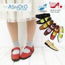 【…AShiOtO(アシオト)】軽量牛革 丸ボタンの甲ストラップシューズ旅行 ウォーキングシューズにも[FOO-FU-3300]H3.0(22.0 楽ちん 疲れにくい ウォーキング ストラップ 歩きやすい靴 レディース コンフォート コンフォートシューズ シューズ 神戸)