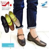 日本製 コンフォート 本革 ストラップ ウェッジ【…AShiOtO】安定感があって歩きやすい![FOO-FU-3405]H5.0(レディース レザー ウェッジソール ウエッジソール オフィス 歩きやすい靴 疲れにくいパンプス コンフォートシューズ ウォーキング 軽量):05P06Aug16