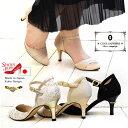 パンプス 結婚式 ストラップ パーティー 日本製 【COOL SAPPHIRE(クールサファイア)】セパレートパーティーパンプス♪エレガントでヒールにリング[FOO-MG-1288]H7.0(おしゃれ レディース レディースシューズ かわいい 靴 パーティーシューズ パーティ)