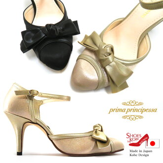 Too beautiful design + satin gloss. Suitable for elegance and separate pumps party shoes and wedding shoes!