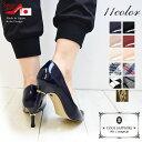 パンプス アーモンドトゥ エナメル【COOL SAPPHIRE(クールサファイア)】[FOO-MG-1200]H7.0(22.0・25.0) (レディース バックリボン 歩きやすい靴 ワイズ 2E 幅