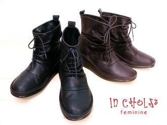 I'm easy to wear! Even comfort shoes from XXX and a アーミーテイスト short boots walking shoes easy to please! (22.0)