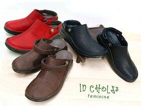 【InCholje(インコルジェ)】【コンフォートシューズ】思いっきり履きやすい!クロッグなサンダル♪[上質エクル本革]【送料無料】歩きやすい靴だからコンフォートシューズとしてもどうぞ![FOO-SP-8171](22.0)