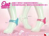 【室内用サポーター】シンデレラ・ケア★O脚予防足首サポーター歩行矯正ベルトです。美しい歩き方を求める方へ【両足セット】 [FOO-BI-CI]