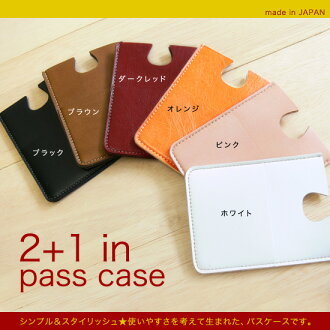 Useful stylish ★ functional beauty! 3 Pocket case
