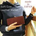 【oeillet(ウイエ)】国産牛革のオトナエレガンス財布がま口がキュートなポイントの長財布【贈り物・ギフト・プレゼントに最適】[FA-WA-AC11675]レディース・財布・日本製・サイフ・さいふ・極薄・キレイめ・ハンドメイド・楽ギフ