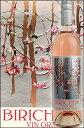 《ビリキーノ》 ヴァン・グリ カリフォルニア (シエラフットヒルズ+サンタクルーズ・マウンテンズ+ロダイ) [2017] BIRICHINO Winery Vin Gris California (Sierra Foothills+Santa Cruz Mountains+Lodi) 750ml スクリューキャップ [ロゼワイン カリフォルニアワイン]
