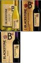 《ブラックストーン ワインメーカーズセレクト各種》 カベルネソーヴィニヨン カリフォルニア [2013]|メルロー カリフォルニア [2014]|シャルドネ モントレー [2012...