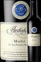 """《ブラザーフッド》 メルロー """"ニューヨーク プレミアム セレクション"""" ノースフォーク オブ ロング アイランドAVA 2014 Brotherhood Winery Merlot New York Premium Selection, North Fork of Long Island 750ml ニューヨークワイン 赤ワイン"""