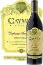 ●正規品 《ケイマス》 カベルネソーヴィニヨン ナパヴァレー [2014] Caymus Vineyards Cabernet Sauvignon Napa Valley (Rutherford ラザフォードAVA) 750ml [赤ワイン カリフォルニアワイン]
