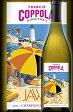 ●ジョーズ 《コッポラ ディレクターズ・グレートムービーズ》 シャルドネ ソノマ&モントレー [2015] フランシス フォード コッポラ Francis Ford Coppola Director's Great Movies Chardonnay Jaws Sonoma-Monterey County's 750ml [白ワイン カリフォルニアワイン]