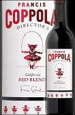 《コッポラ ディレクターズ》 レッドワイン カリフォルニア [2013] (ジンファンデル, カベルネソーヴィニョン&シラー等) フランシス フォード コッポラ Francis Ford Coppola Winery Director's Cut RED WINE California 750ml [赤ワイン カリフォルニアワイン]