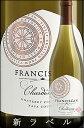 """●同生産者6本で送料無料《フランシスカン》 シャルドネ """"ナパ/モントレー""""  Franciscan Chardonnay Napa-Monterey 750ml"""