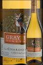 《グレイフォックス》 シャルドネ カリフォルニア [2017] Gray Fox Vineyards ...