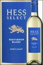 """《ザ・ヘスコレクション》 ソーヴィニヨン・ブラン """"セレクト"""" ノース・コースト  (ソーヴィニヨンムスケ使用) The Hess Collection Select Sauvignon Blanc North Coast 750ml  スクリューキャップ"""