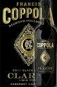 《コッポラ ダイヤモンドコレクション》 クラレット カリフォルニア [2014] フランシスフォードコッポラ ブラックラベルFrancis Ford Coppola Winey Diamond Collection Claret California Black Label 750ml カベルネソーヴィニヨン主体 [赤ワイン カリフォルニアワイン]