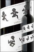 《コッポラ ディレクターズカット》 ピノノワール ロシアンリヴァーヴァレー [2014] フランシス・フォード・コッポラ Francis Ford Coppola Winery Director's Cut Pinot Noir Russian River Valley 750ml [赤ワイン カリフォルニアワイン]