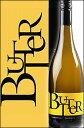 """《ジャム・セラーズ》 """"バター"""" シャルドネ, カリフォルニア  JaM Cellars Wine Butter Chardonnay, California 750ml  スクリューキャップ"""