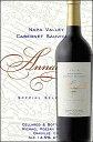 """《マイケル・ポザン》 カベルネソーヴィニヨン ナパヴァレー """"アナベラ"""" [2014] MICHAEL POZZAN WINES Cabernet Sauvignon Annabella Napa Valley 750ml[赤ワイン カリフォルニアワイン ナパバレー]"""