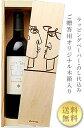 """●送料無料/贈答用高級木箱入り(1本)《ポートフォリオ》 """"リミテッド・エディション"""" ナパヴァレー [2014],[2015] or [2016] (正規蔵出品) PORTFOLIO Limited Edition Napa Valley Cabernet Sauvignon750ml カリフォルニアワイン ナパバレー赤ワインカベルネソーヴィニヨン"""