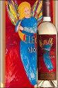 《クアディー》エレクトラ[2014]QuadyWineryOrangeMuscatElectra375ml(ご夫婦や恋人へのプレゼント贈り物アメリカ海外土産おみやげ洋酒ギフトご贈答用にも)[甘口デザートワインカリフォルニアワイン]スクリューキャップAF_wineselection