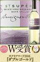 """《サンスペリー》 ソーヴィニヨンブラン """"エステイト・グロウン"""" ナパ・ヴァレー [2014] (ダラーハイド100%) St Supery Estate Vineyards & Winery Estate Grown Sauvignon Blanc Napa Valley (Dollarhide Vineyard) 750ml [サン・スーペリ 白 カリフォルニアワイン]"""