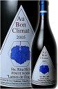 """《オー・ボン・クリマ》 ピノ・ノワール """"ラームドグラップ"""" サンフォード&ベネディクト・ヴィンヤード, サンタリタヒルズ [2005] Au Bon Climat Pinot Noir Larmes de Grappe Sanford & Benedict Vineyard, Sta. Rita Hills 750ml カリフォルニアワイン赤ワイン"""
