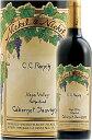"""《ニッケル&ニッケル》 カベルネ・ソーヴィニヨン """"シー・シー(CC)・ランチ"""" ラザフォード, ナパ・ヴァレー [2013] Nickel & Nickel Cabernet Sauvignon C.C. RANCH, Rutherford, Napa Valley 750ml ナパバレー赤ワイン カリフォルニアワイン"""