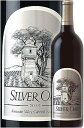 """《シルバーオーク》 カベルネソーヴィニヨン """"アレキサンダーヴァレー"""" [2014] Silver Oak Cellars Cabernet Sauvignon Alexander Vall.."""