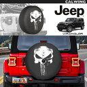 JEEP/ジープ WRANGLER/ラングラー JL ソフトタイヤカバー 背面タイヤカバー 245/75R17&255/70R18専用 スカルデザイン ブラック '18y〜【アメ車パーツ】