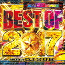 艺人名: D - DJ S.U.B BEST OF 2017 CD 2枚組 全100曲!