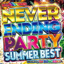 Artist Name: D - DJ BONGASKY  NEVER ENDING PARTY SUMMER BEST CD 1枚組 全60曲!