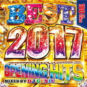 艺人名: D - DJ GENIUS BEST 2017 -OPENING HITS- CD 1枚組 全100曲!