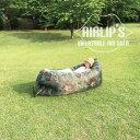 【エアソファー】アウトドアグッズ!組み立て簡単、どこでも活躍! 【AIRLIP'S(エアーリップス)】 迷彩 カモ Lay Bag laybag KAISER ...
