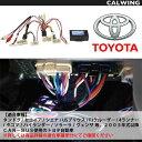 ステレオ インターフェース RP3.2-TY11 TATO JBLサウンドシステム付車用 日本語説明書/保証書/正規品認定マーク付【PAC-JAPAN正規品】 | トヨタ タンドラ '07y-'17y【逆輸入車パーツ】