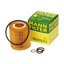 オイルエレメント オイルフィルター MANN FILTER HU815/2X 欧州車 BMW ベンツ アウディ アルファロメオ ベントレー ローバー ポルシェ ミニ オペル ワーゲン ボルボ 等