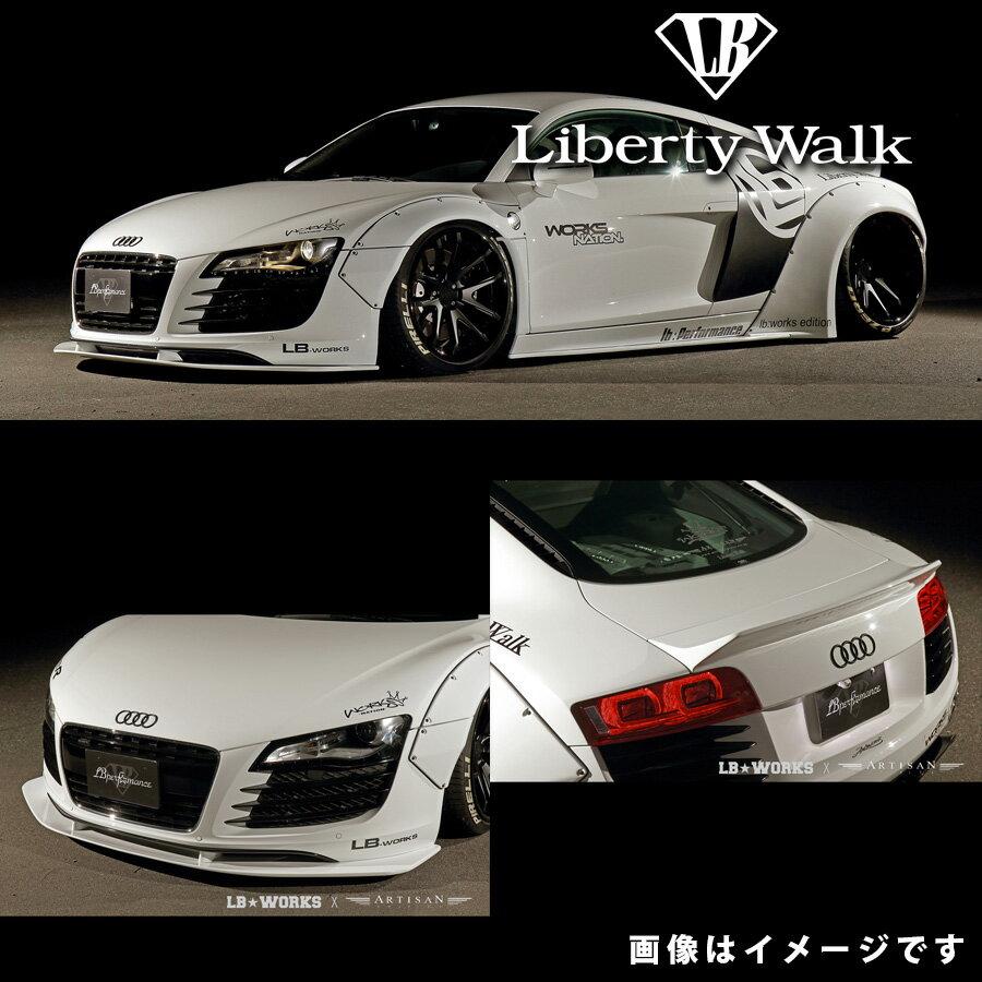 アウディ R8 V8 LB☆ワークス コンプリートボディキット FRP製