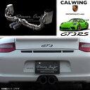 15-19y ポルシェ 911 GT3RS 991型 | ハイブリッドエキゾーストシステム チタンテールタイプ パワークラフト