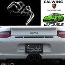 15-19y ポルシェ 911 GT3RS 991型 | エキゾーストマニホールド パワークラフト