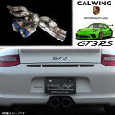 15-19y ポルシェ 911 GT3RS 991型 | ハイブリッドエキゾーストシステム チタンテールタイプ 純正エキゾーストバルブ対応 パワークラフト