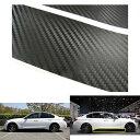 BMW 5シリーズ E60 E61 4シリーズ F32 F33 F36 3シリーズ F30 F31 パフォーマンスデカールセット サイドステップデカール シルデカール カーボンデザイン '12y~'17y