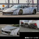 Ferrari е╒езещб╝еъ 458 еде┐еъев LBб∙еяб╝епе╣ е╒еые╨еєе╤б╝ е│еєе╫еъб╝е╚е▄е╟егене├е╚ елб╝е▄еєFRP└╜