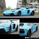 Lamborghini ещеєе▄еыеоб╝е╦ евеЇезеєе┐е╔б╝еы LBб∙еяб╝епе╣ е│еєе╫еъб╝е╚е▄е╟егене├е╚ FRP└╜