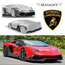 【MANSORY/マンソリー】Lamborghini/ランボルギーニ アヴェンタドール専用 MANSORY / マンソリー ワイドボディキット VisibleCarbon カーボン