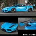 Lamborghini ещеєе▄еыеоб╝е╦ емефеые╔ LBб∙еяб╝епе╣ е│еєе╫еъб╝е╚е▄е╟егене├е╚ е╨б╝е╕ечеє2 FRP└╜