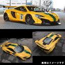 McLaren е▐епещб╝еьеє 650S LBб∙еяб╝епе╣ е│еєе╫еъб╝е╚е▄е╟егене├е╚ FRP└╜