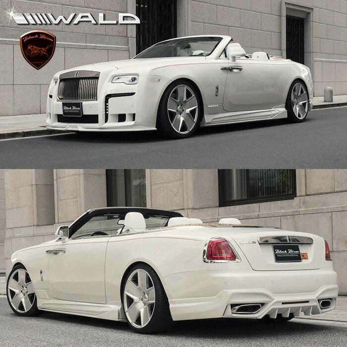Rolls-Royce DAWN ロールスロイス ドーン WALD ヴァルド スポーツライン ブラックバイソンエディション 3PCキット フロント&サイド&リア HYBRID カーボン/FRP製 '16y〜