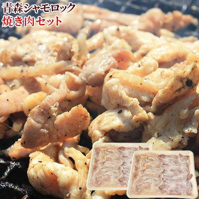 青森 地鶏 【青森シャモロック 焼肉セット】(焼...の商品画像