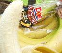 高地栽培だから、甘さが濃厚!!とってもクリーミーな果肉♪【スウィーティオ バナナ】コクのある甘さを追求した、完熟バナナ♪ ※発送は火・金曜日限定[※TK]